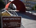 Οργή των ατόμων με αναπηρία για το «απαγορευτικό» του Δήμου στην πεζογέφυρα της πλατείας