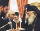 Κοπή Αγιοβασιλόπιτας στην Ιερά Αρχιεπισκοπή Αθηνών
