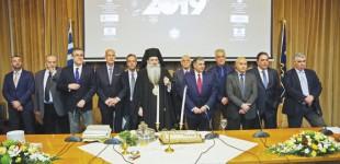 Ενωμένοι οι παραγωγικοί φορείς του Πειραιά – Βραβεύσεις και κοπή βασιλόπιτας στο ΕΒΕΠ