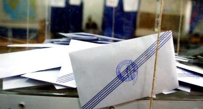 4a5060b413cb ΥΠΕΣ-Αυτοδιοικητικές εκλογές  25 ερωτήσεις-απαντήσεις προς υποψήφιους