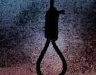 Ποιος ήταν ο θανατοποινίτης που τελικά αυτοκτόνησε;