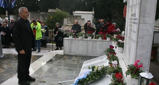 Ο Δήμος Πειραιά τέλεσε επιμνημόσυνη δέηση για τα θύματά του βομβαρδισμού της 11ης Ιανουαρίου 1944