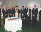 Εκδήλωση Ναυτικού Επιμελητηρίου Ελλάδος για την υποδοχή του νέου έτους