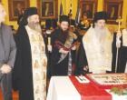 Ο Δήμος του Πειραιά με τον Γιάννη Μώραλη έκοψαν την Βασιλόπιτα
