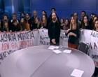 ΕΡΤ: Αδικαιολόγητη η εισβολή των εκπαιδευτικών στο στούντιο