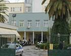 Νέα απόδραση κρατουμένου από το νοσοκομείο Νίκαιας (φωτο)