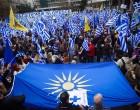 Συλλαλητήριο για την Μακεδονία: Λαοθάλασσα στο Σύνταγμα