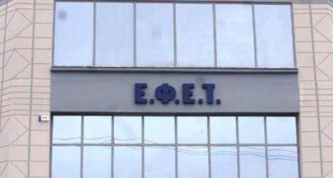 ΕΦΕΤ: Νέα ανάκληση παιδικού πιάτου μελαμίνης