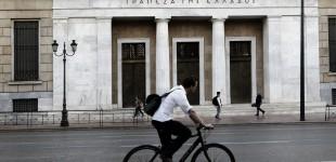 Πρωτογενές πλεόνασμα 603 εκατ. ευρώ ο κρατικός προϋπολογισμός τον Ιανουάριο