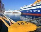 Βλάβη στο πλοίο «ΠΕΛΑΓΙΤΗΣ» που εκτελούσε το δρομολόγιο Θεσσαλονίκη-Πειραιάς