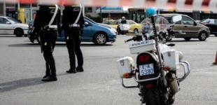 Σε «κόκκινο» συναγερμό η ΕΛ.ΑΣ. για τις παρελάσεις – Τι φοβούνται σε Β. Ελλάδα