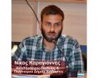 Νίκος Καραγιάννης: Ο κ. Ντηνιακός και τα «φερέγγυα» επιχειρηματικά συμφέροντα