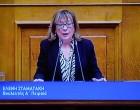 Ομιλία Ελένης Σταματάκη στη συζήτηση για την Συνταγματική Αναθεώρηση: «Το Σύνταγμα θεμέλιος λίθος του πολιτεύματος»