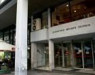 Στο Γενικό Χημείο του Κράτους οι 11 φάκελοι που εντοπίστηκαν στα δικαστήρια Πειραιά