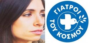 Μαρία Καλαγιά: Το τσιγάρο πρέπει να πάρει ισόβια αποβολή από τις σχολικές αυλές