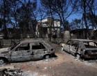Νέες αγωγές από οικογένειες θυμάτων της πυρκαγιάς στην Ανατολική Αττική