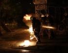 «Πάρτι» με βόμβες μολότοφ εναντίον των αστυνομικών δυνάμεων – Μία σύλληψη