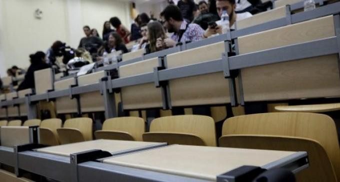 Μεγάλη ζήτηση για το ΕΚΠΑ -Φοιτητές από όλο τον κόσμο έρχονται για σπουδές