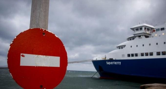 Εως 10 μποφόρ οι άνεμοι στα πελάγη -Απαγορευτικό απόπλου από Πειραιά, Ραφήνα, Λαύριο