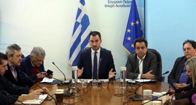 «ΦιλόΔημος ΙΙ»: 20 εκατ. ευρώ για τα Δημοτικά Λιμενικά Ταμεία