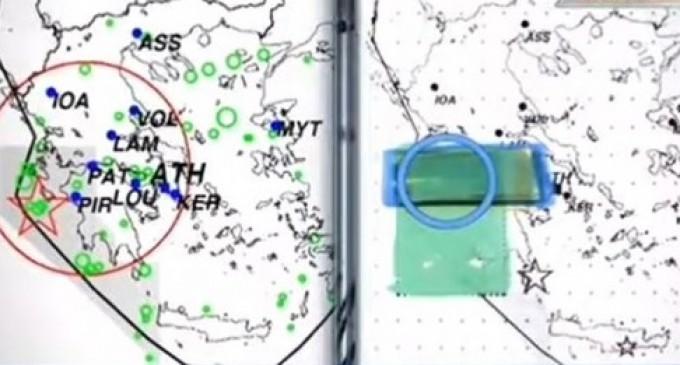 Στη δημοσιότητα μελέτη του «ΒΑΝ» – Ενδεχόμενο για σεισμό σε διάμετρο 225 χλμ.