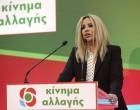 Η Φώφη ανακοίνωσε στο Κερατσίνι την υποψηφιότητα του Γιώργου Καμίνη για την Ευρωβουλή