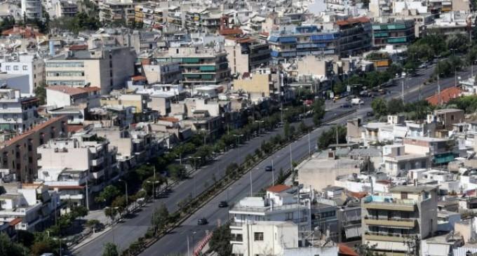 Ηλεκτρονικοί πλειστηριασμοί: Βγήκαν στο σφυρί 21.000 ακίνητα σε έναν χρόνο