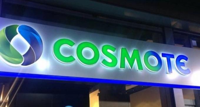 Απόπειρα εξαπάτησης καταγγέλλει η Cosmote -Τι να προσέχουν οι συνδρομητές