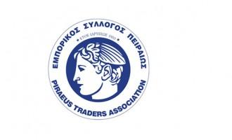Εμπορικός Σύλλογος Πειραιά: Συνάντηση με Δήμαρχο Πειραιά με θέμα το παραεμπόριο