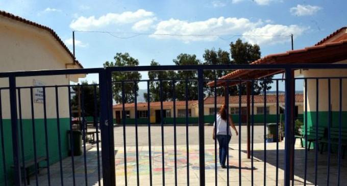 Ποια είναι τα κλειστά σχολεία λόγω κορωνοϊού