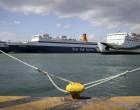 Με προβλήματα και αλλαγές τα δρομολόγια των πλοίων