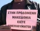 Θερμή «υποδοχή» Παππά στο Κιλκίς! «Λυπάμαι που σας έδωσα την ψήφο μου!»