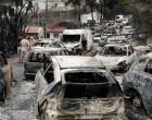 Ποινικές διώξεις σε Δούρου, Ψινάκη και άλλους 18, για τους νεκρούς στο Μάτι
