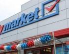 Ρουβίκωνας: Απειλεί με επιθέσεις τα My Market: «Θα φάτε χαστούκια»