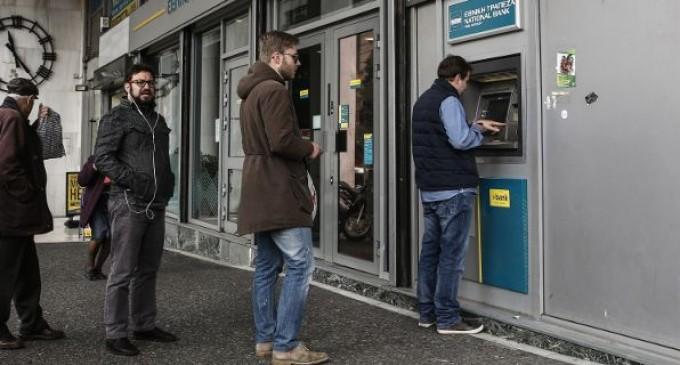 Αλλάζει το ωράριο των τραπεζών -Αυτές είναι οι νέες ώρες εξυπηρέτησης κοινού