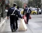 Κλειστοί δρόμοι στο κέντρο της Αθήνας λόγω πορειών