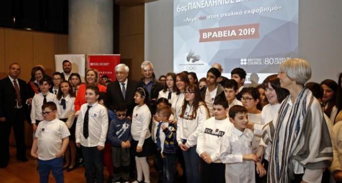 «Όχι στον σχολικό εκφοβισμό» είπαν για 6η χρoνιά σχολεία από όλη την Ελλάδα