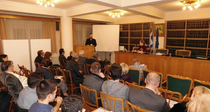 Μια ξεχωριστή εκδήλωση στον Πειραιά- Παρουσίαση βιβλίου Γιώργου Σιαφλά & απονομή βραβείων (φωτο)