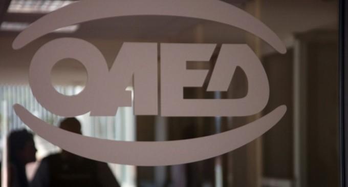 ΟΑΕΔ: Νωρίτερα πληρώνεται το επίδομα ανεργίας και το δώρο Πάσχα