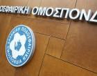 «Εχει γίνει πρόοδος αλλά παραμένει η απειλή Grexit» λέει η FIFA στην ΕΠΟ
