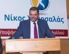 Νίκος Χουρσαλάς – Υποψήφιος Δήμαρχος Κορυδαλλού: «Τολμάμε Ένα Βήμα Μπροστά!»