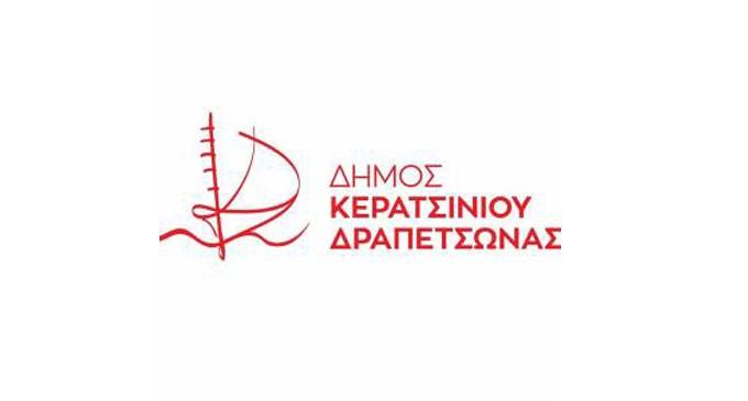 Συγκινητική η ανταπόκριση των δημοτών του Κερατσινίου για προσφορά αίματος