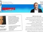 ΚΑΠΕΤΑΝΙΟΥ ΑΝΝΑ: Η Πασαλιμανιώτισσα, υποψήφια δημοτική σύμβουλος με το συνδυασμό του Κωνσταντίνου Νιζάμη, «ΠΕΙΡΑΙΑΣ ΣΕ… ΤΑΞΗ»