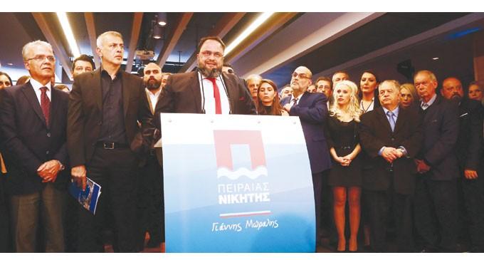 Οι υποψήφιοι του ΠΕΙΡΑΙΑ-ΝΙΚΗΤΗ (ΛIΣΤΑ)