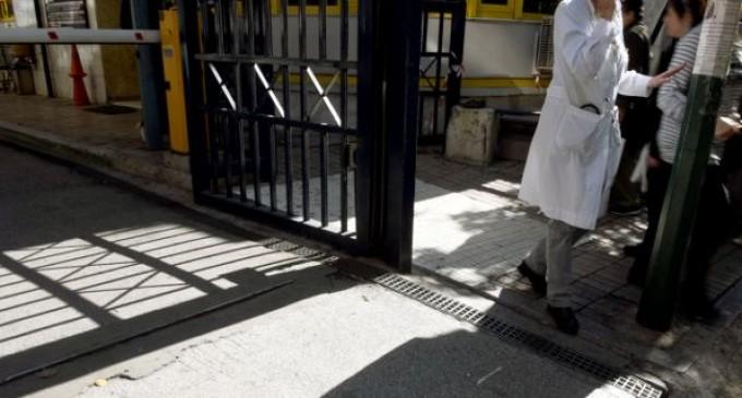 Προκήρυξη του ΑΣΕΠ για 1.116 μόνιμες θέσεις σε νοσοκομεία