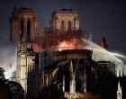 Πώς το νερό κινδυνεύει να καταστρέψει ολοκληρωτικά την καμένη Παναγία των Παρισίων