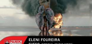 Απίστευτο: Η Φουρέιρα θα πάει στη Eurovision 2019, αλλά δεν θα τραγουδήσει το Fuego
