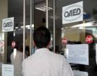Μείωση των εγγεγραμμένων ανέργων τον Μάρτιο