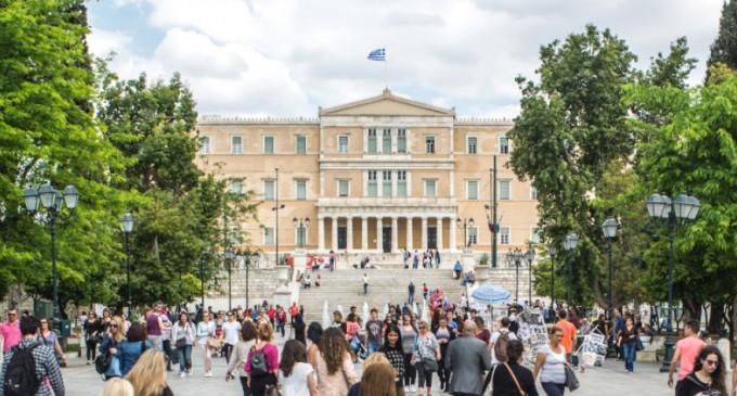 Φοροελαφρύνσεις σε οικογένειες με παιδιά ζητεί η Τράπεζα της Ελλάδος
