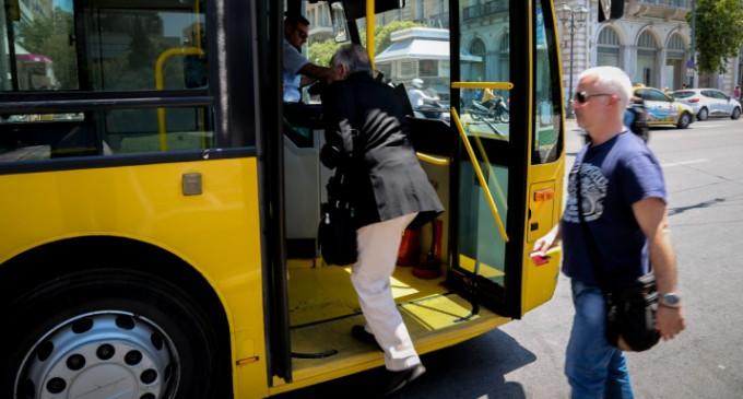 Πάσχα 2019: Πώς θα κινηθούν τα λεωφορεία και τα τρόλεϊ